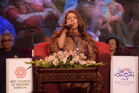 3rd Day, Session Aalmi Mushaira In Aalmi Urdu Conference 2019 At Arts Council Karachi (10)