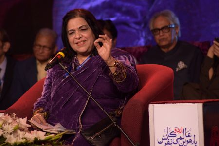 3rd Day, Session Aalmi Mushaira In Aalmi Urdu Conference 2019 At Arts Council Karachi (18)
