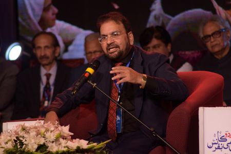 3rd Day, Session Aalmi Mushaira In Aalmi Urdu Conference 2019 At Arts Council Karachi (19)