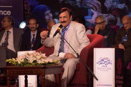 3rd Day, Session Aalmi Mushaira In Aalmi Urdu Conference 2019 At Arts Council Karachi (24)