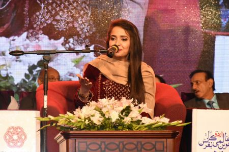 3rd Day, Session Aalmi Mushaira In Aalmi Urdu Conference 2019 At Arts Council Karachi (29)