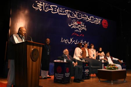 3rd Day, Session European Literary Circle In Aalmi Urdu Conference 2019 (12)