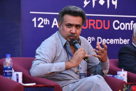 3rd Day, Session Jadeed Sindhi Adab In Aalmi Urdu Conference 2019 (5)