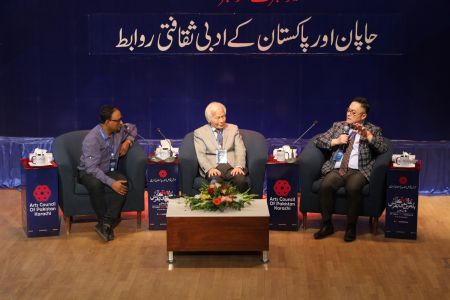 3rd Day, Session Japan Aur Pakistan Ke Adabi Saqafti Rawabet N Aalmi Urdu Conference 2019 (2)