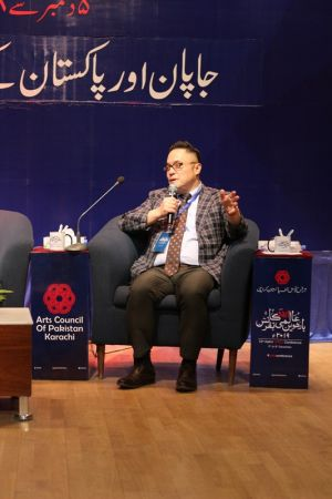 3rd Day, Session Japan Aur Pakistan Ke Adabi Saqafti Rawabet N Aalmi Urdu Conference 2019 (3)