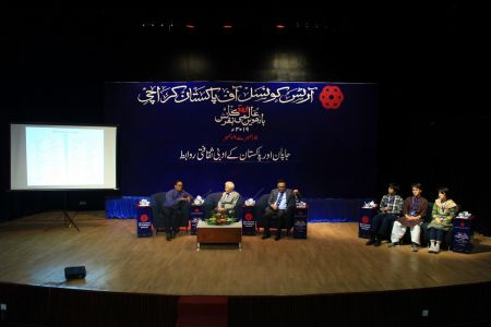 3rd Day, Session Japan Aur Pakistan Ke Adabi Saqafti Rawabet N Aalmi Urdu Conference 2019 (5)