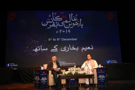 3rd Day, Session Naeem Bukhari Ke Saath In Aalmi Urdu Conference 2019 (2)