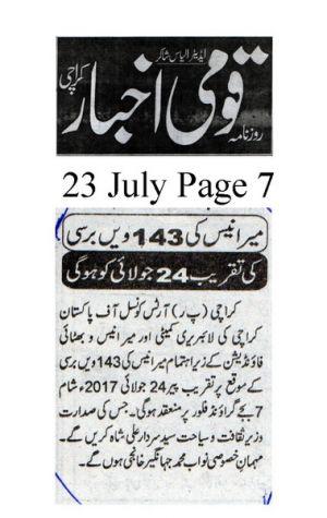 QaumiAkhbar Page 7