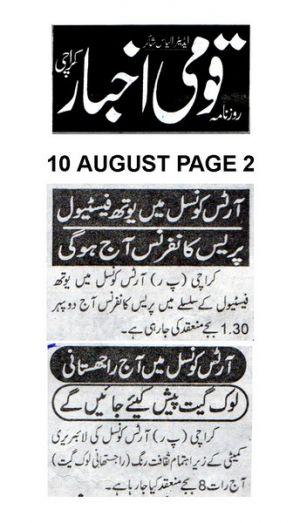 Qaumi Page 2