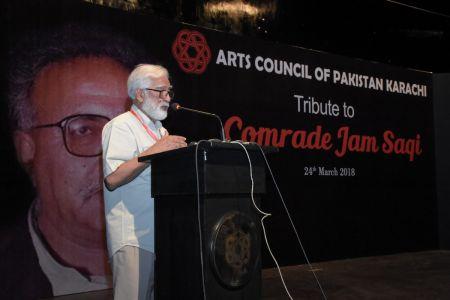 Tribute To Camrade Jam Saqi At Arts Council Karachi (2)