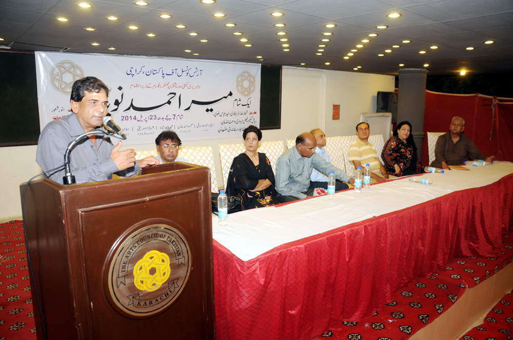 An evening with poet Mir Ahmed Navaid I 2014