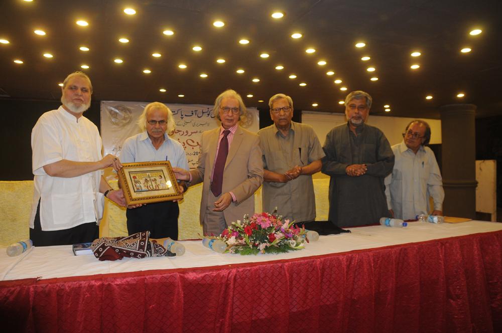 Recognition ceremony of poet Sarwer Jawed