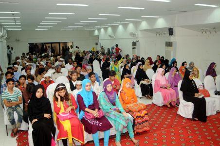 Auditions for Husan e Qiraat, Naat Khuwani Competition I 2014