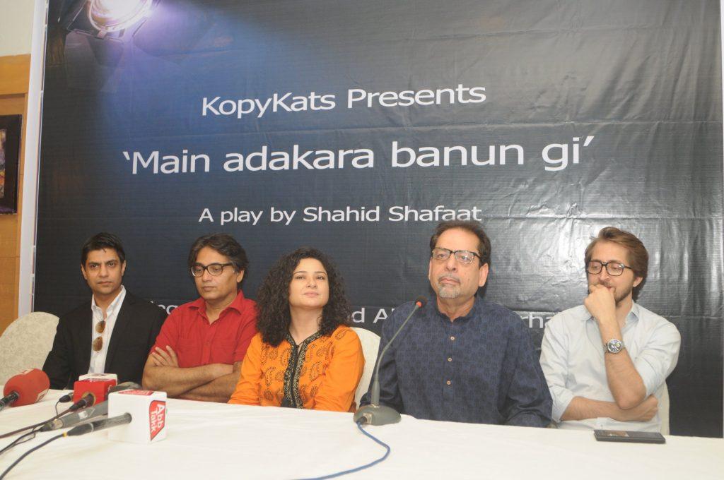 Press Conference: Mein Adakaara Banoongi