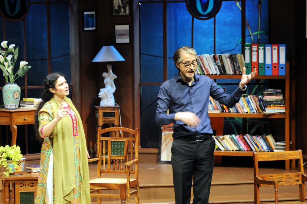 Theatre: Main Adakara Banon gi
