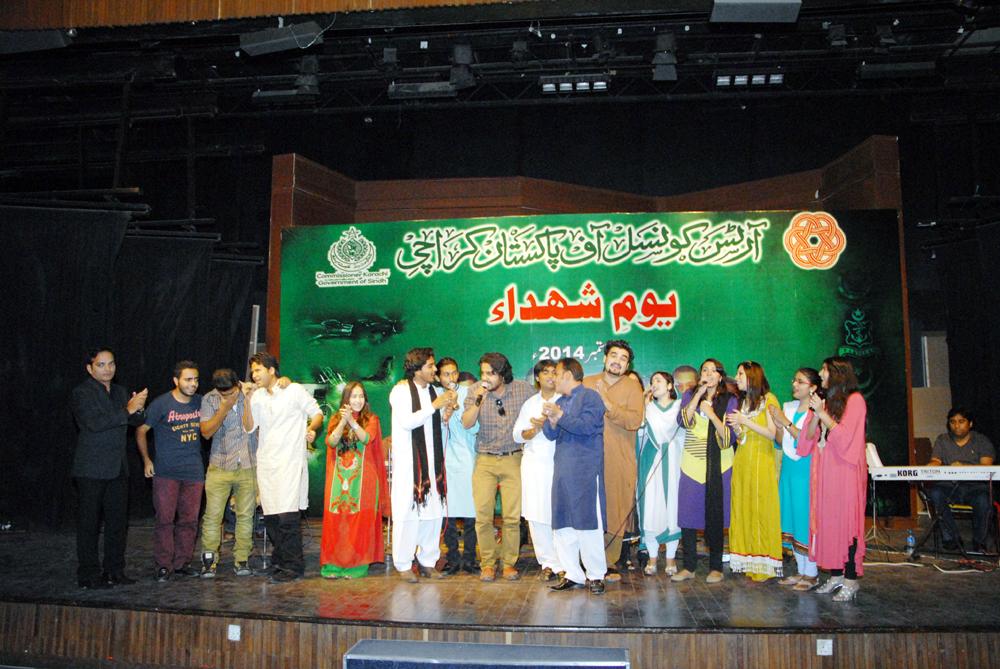 Pakistan Defense Day, tribute to Shohda e 6 September