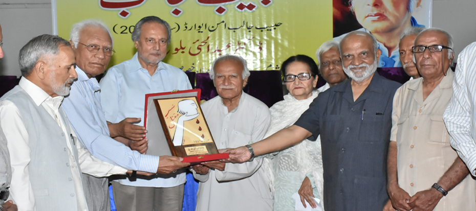 Jalib Peace Award 2016