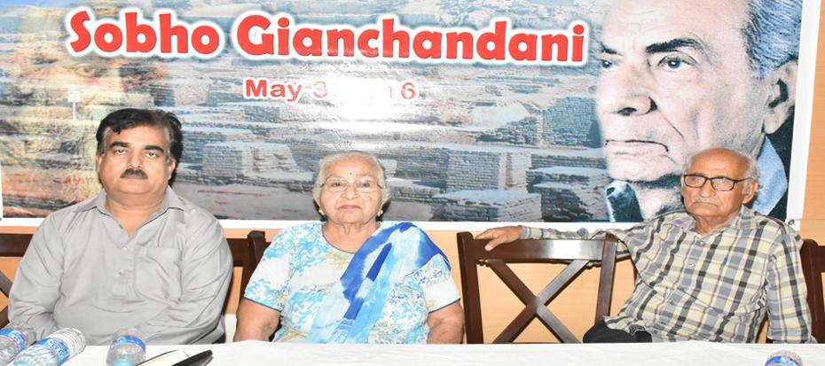 96 Birthday program Comrade Sobho Gianchandani