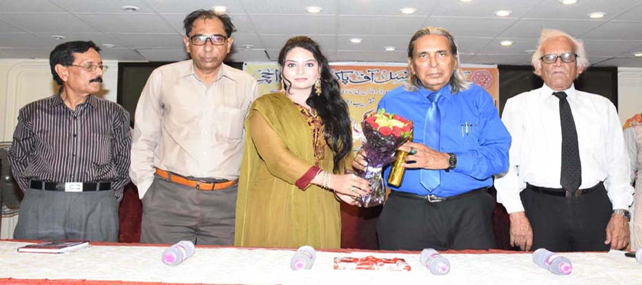 "Book Launching of ""Dil ki Masnad"""