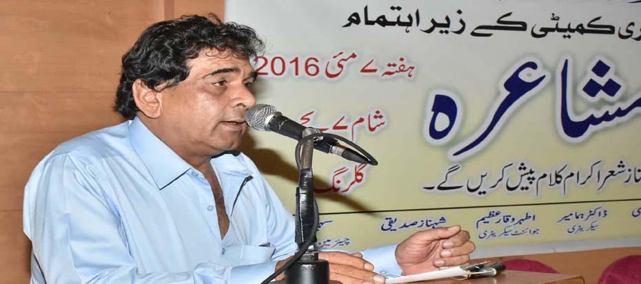 Mushaira by Library Committee
