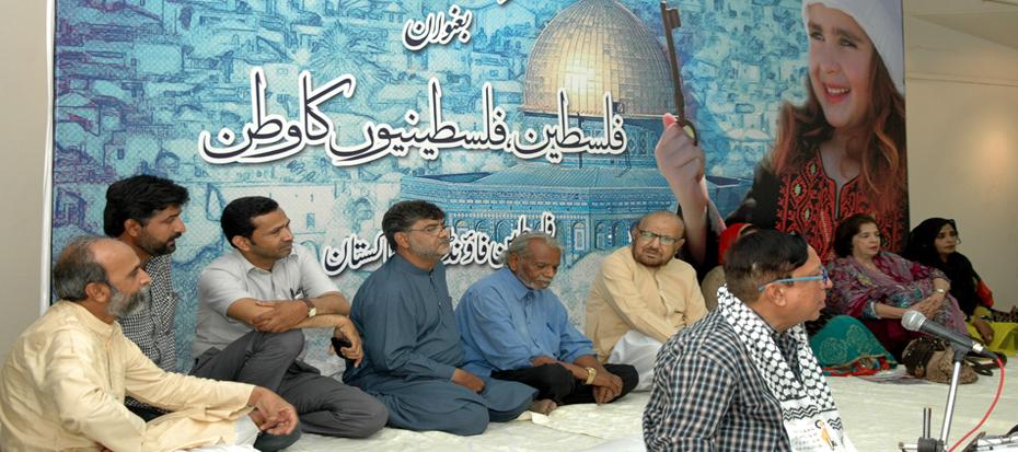 """Mushaira on """"Palestine"""""""