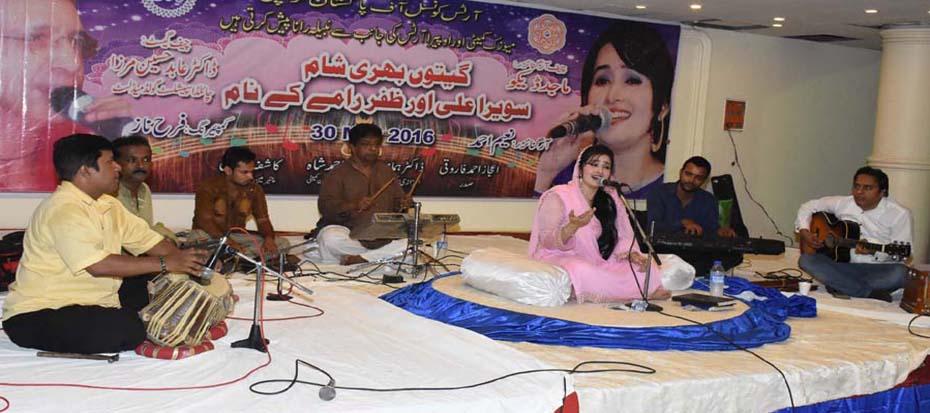 Musical Evening with Sawera Ali & Zafar Ramey