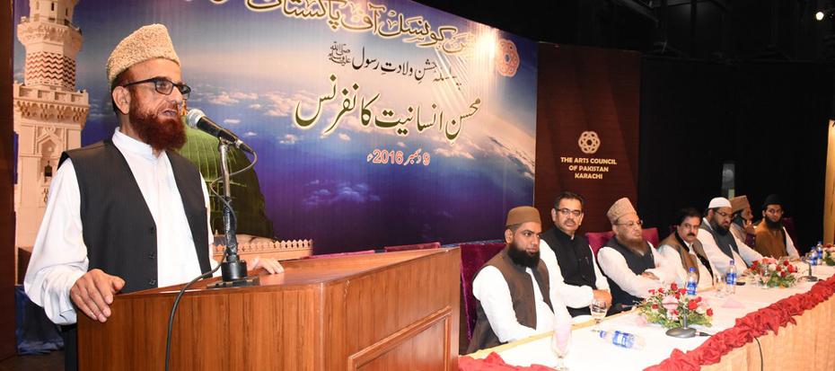 Mohsin e Insaniyat Conference 2016