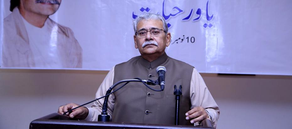 Condolence reference of Yawar Hayyat