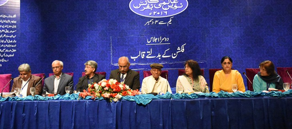 Sessions: 3rd Day of 9th Aalmi Urdu Conference