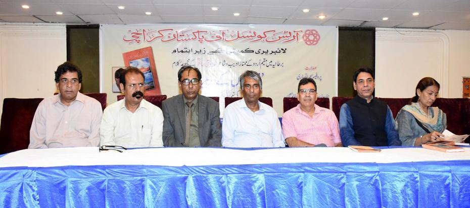 """Launching of """"Hijraton k Darmian"""""""