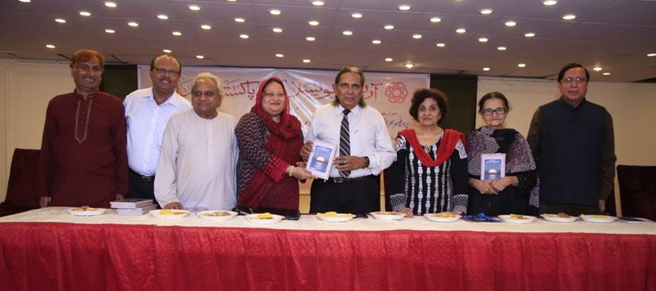 """Launching of """"Sooraj aur Samundar"""""""
