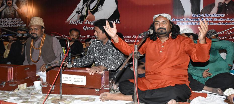Mahfil e Sama (Tribute to Amjad Farid Sabri)