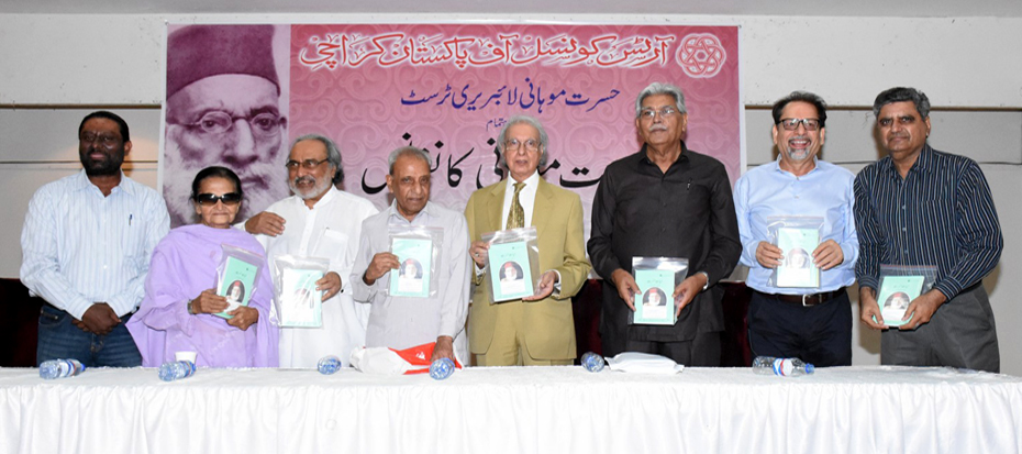 The Hasrat Mohani Conference was convened at Arts Council