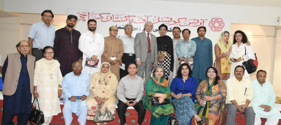 Eid Milan Mushaira arraigned by Literary Committee