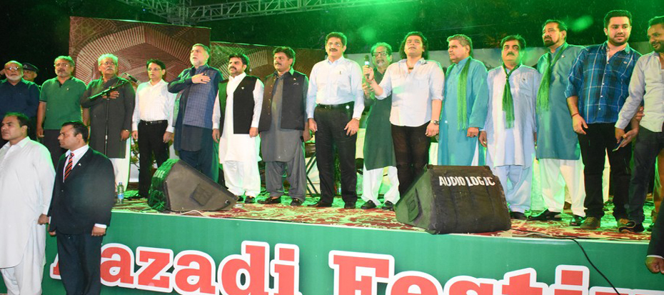 Arts Council celebrated Pakistan's 70th Independence Day
