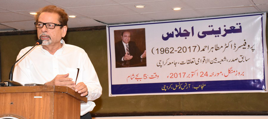 Condolence Reference of Prof. Dr. Mutahir Ahmed