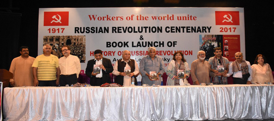 """Book """"History of Russian Revolution"""" translated by Imran Kamyana"""