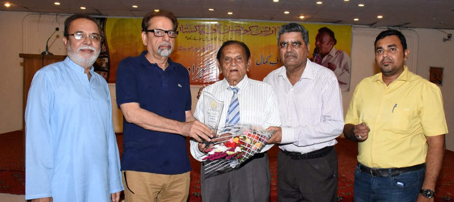Aitraf e Kamal of Saleem Shahzad, a half-century singer & musician