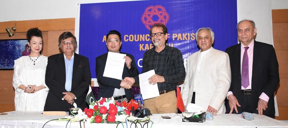Pak China Friendship, MOU signed between Arts Council and China