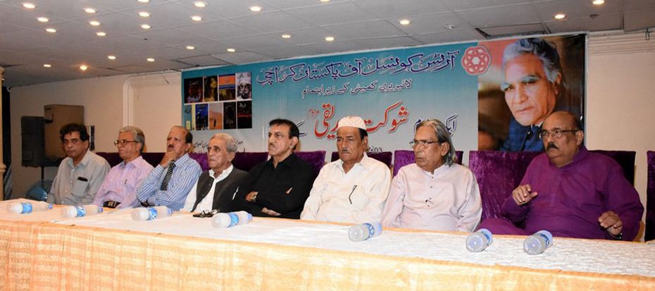 Remembering writer of fiction Shoukat Siddiqui