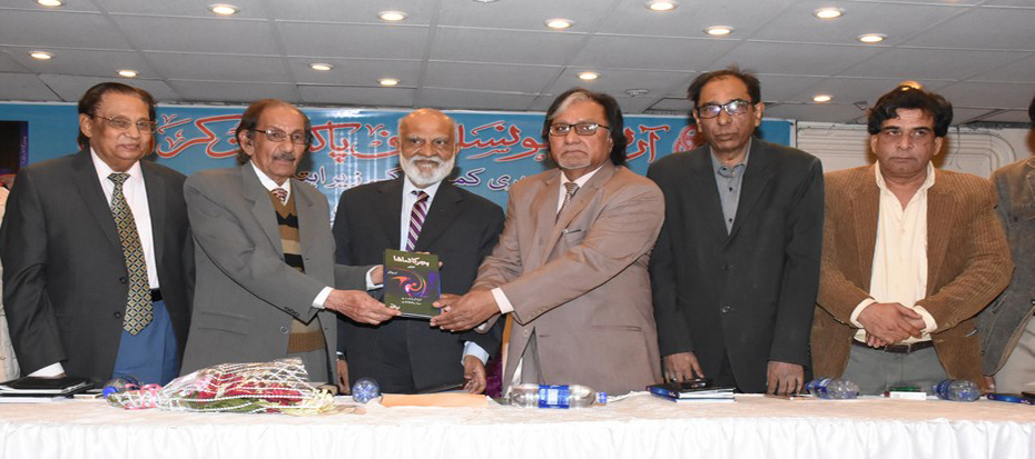 'Hijr ka Tamasha' poetry collection of Zia Shahzad has launched today