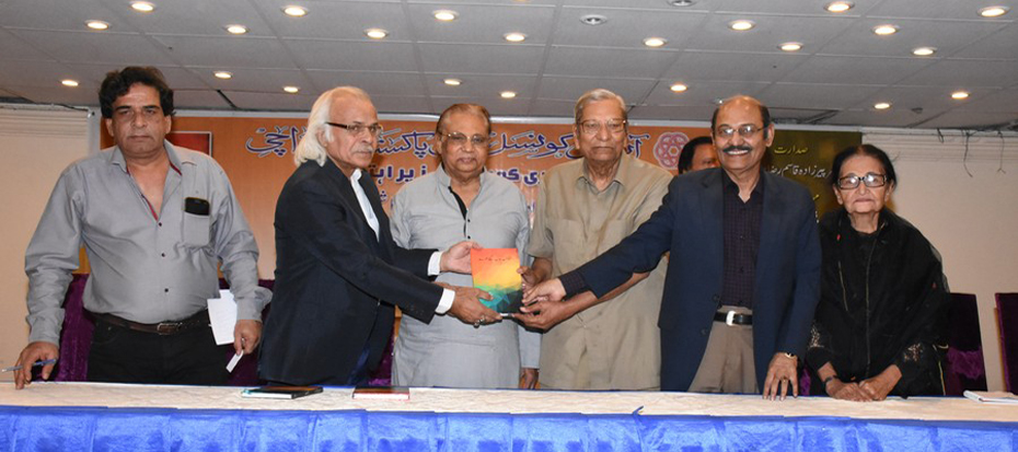 "Serwar Jawed Poetry Collection ""Khawab Badal Gaye Merey"" Launched"