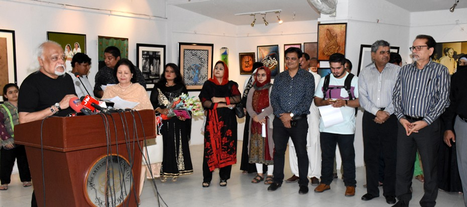 Sindh Artists Exhibitions by Fine Art Committee
