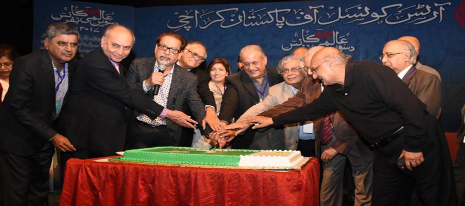 Five-day International Urdu Conference ends