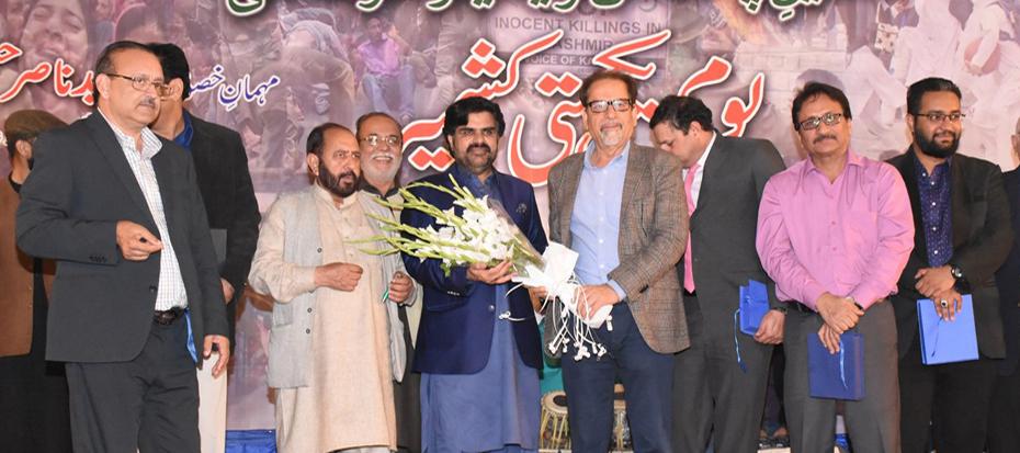 Arts Council Karachi organized 'Kashmir Solidarity Day'