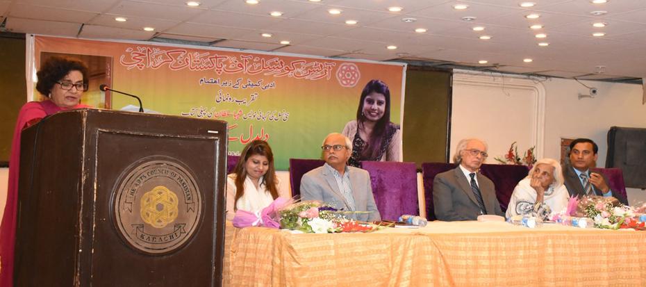 'Daldal ke Paar' Urdu stories of Sheba Sultan launched today