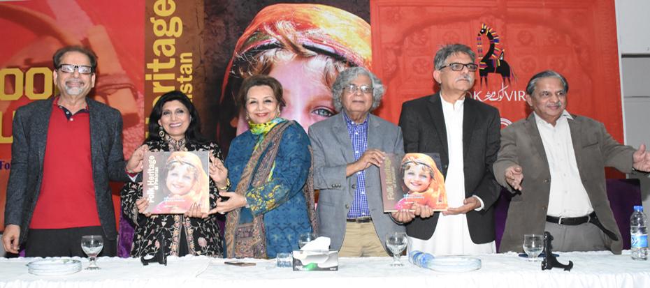 Book Launch of 'Folk Heritage of Pakistan' by Lok Virsa