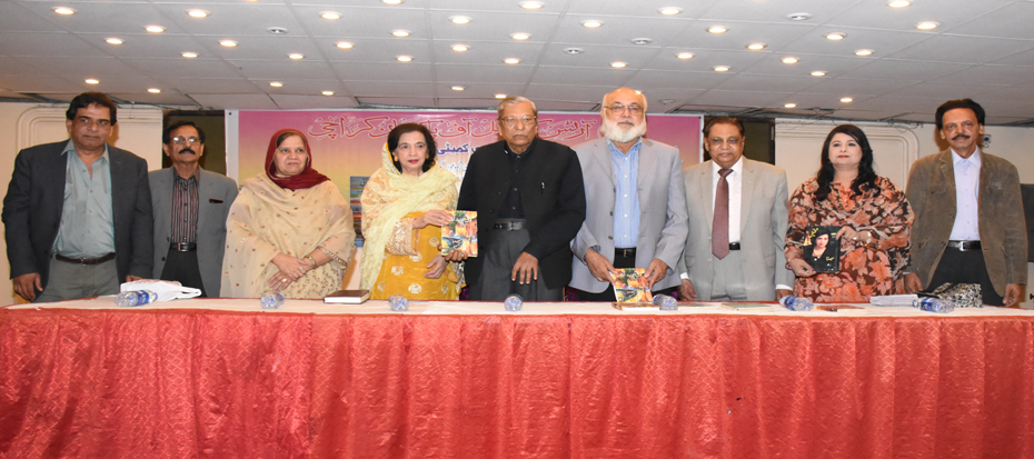 Poetry Collection of Sabiha Saba launched today by Library Committee