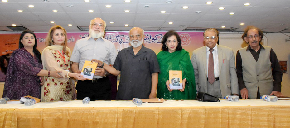 "Poetry Collection of Sabiha Khan ""Sher o Sukhan Humarey"" launched today"