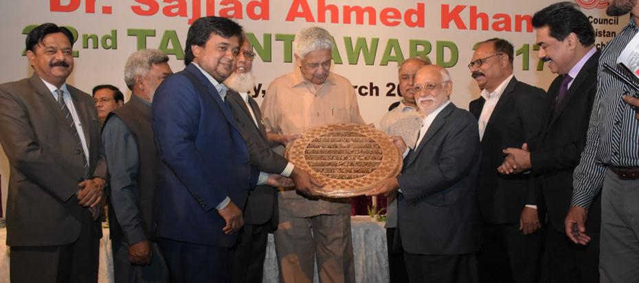 Dr. Sajjad Ahmed Khan, 22nd Talent Award 2017